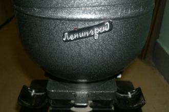 """""""Leningrad"""" photo enlarger"""